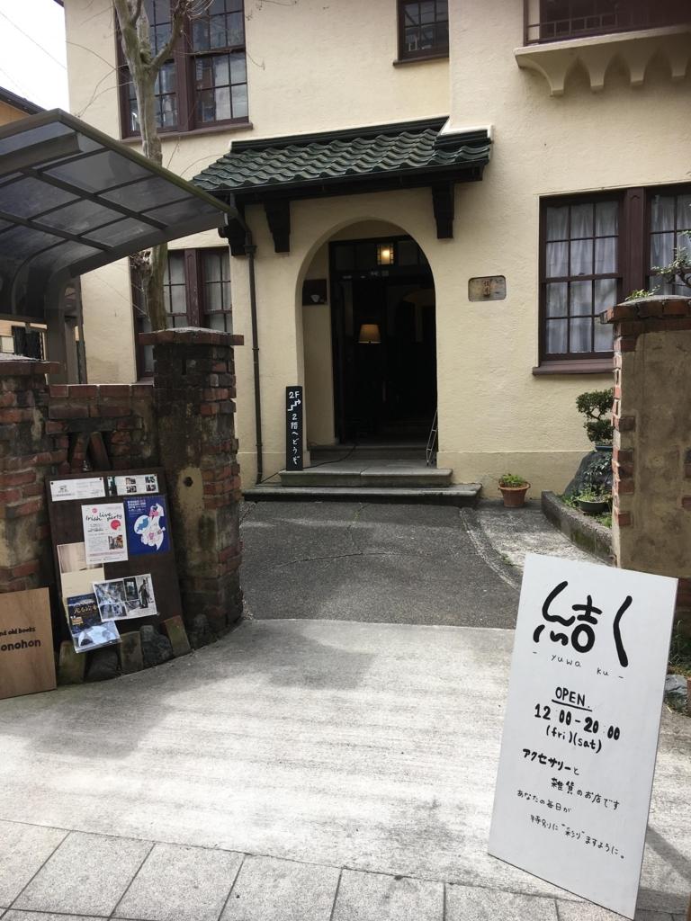 f:id:kitaurayouji:20180406192749j:plain