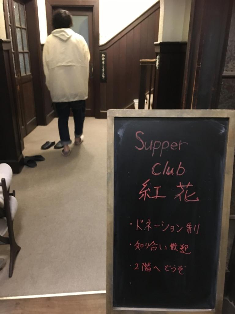 f:id:kitaurayouji:20180417160744j:plain