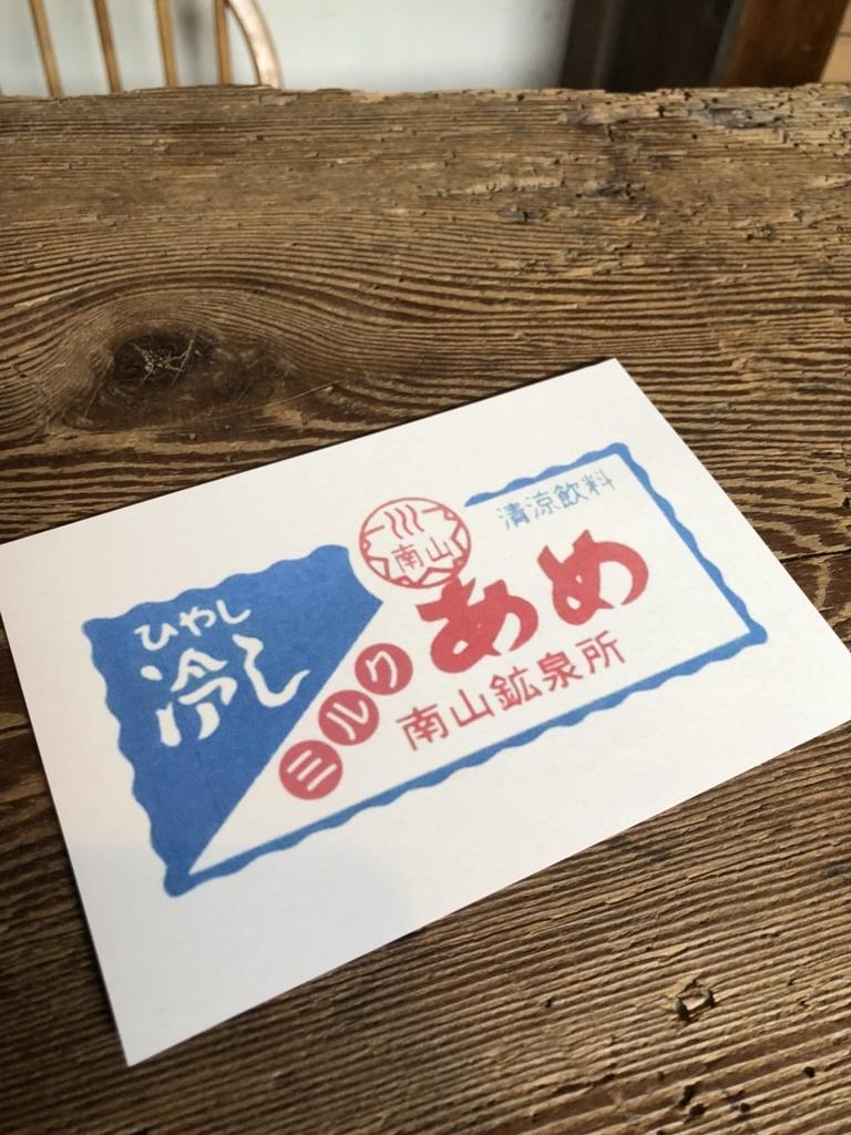 f:id:kitaurayouji:20180913192509j:plain