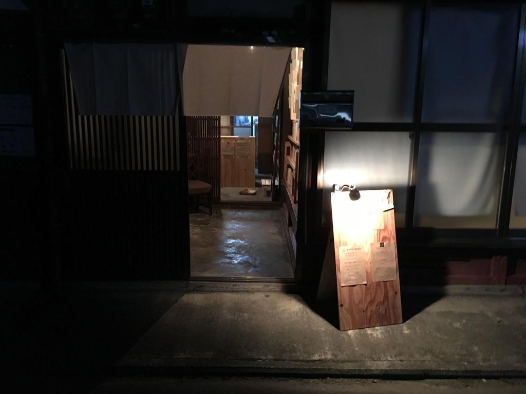 f:id:kitaurayouji:20181018163101j:plain