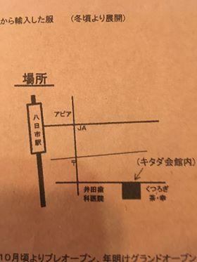 f:id:kitaurayouji:20181018170241j:plain