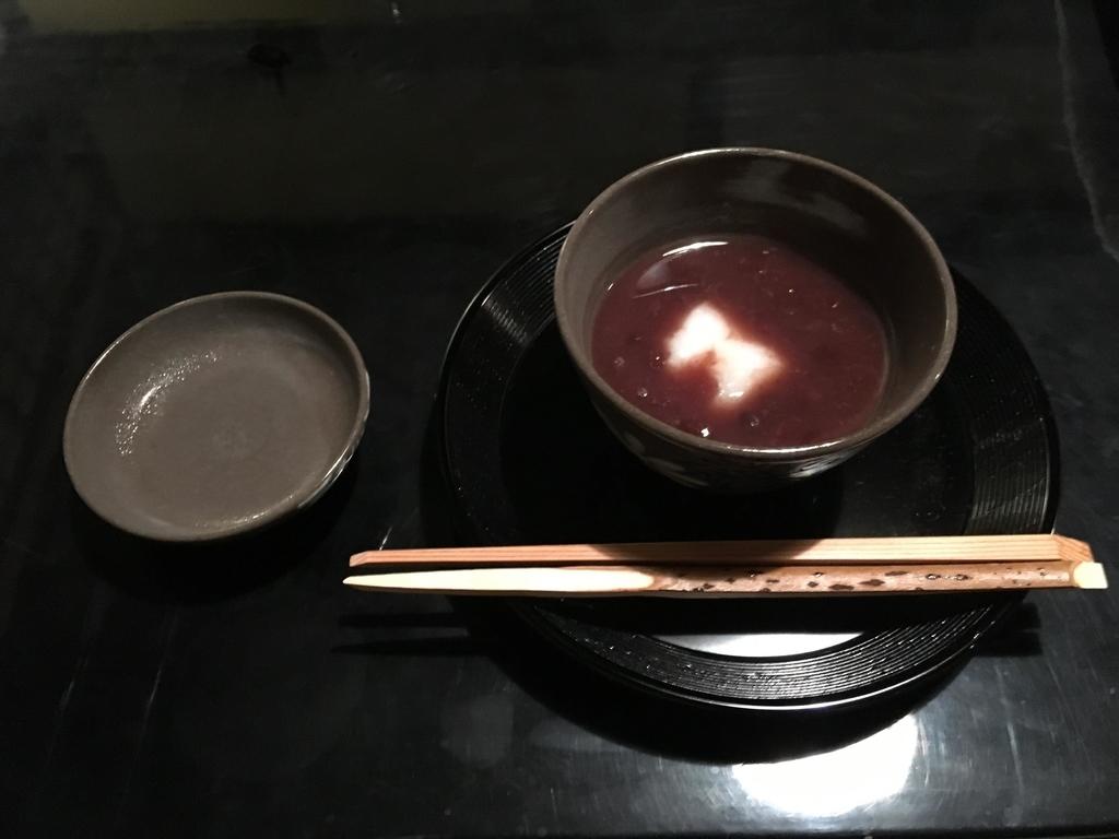 f:id:kitaurayouji:20181112182749j:plain