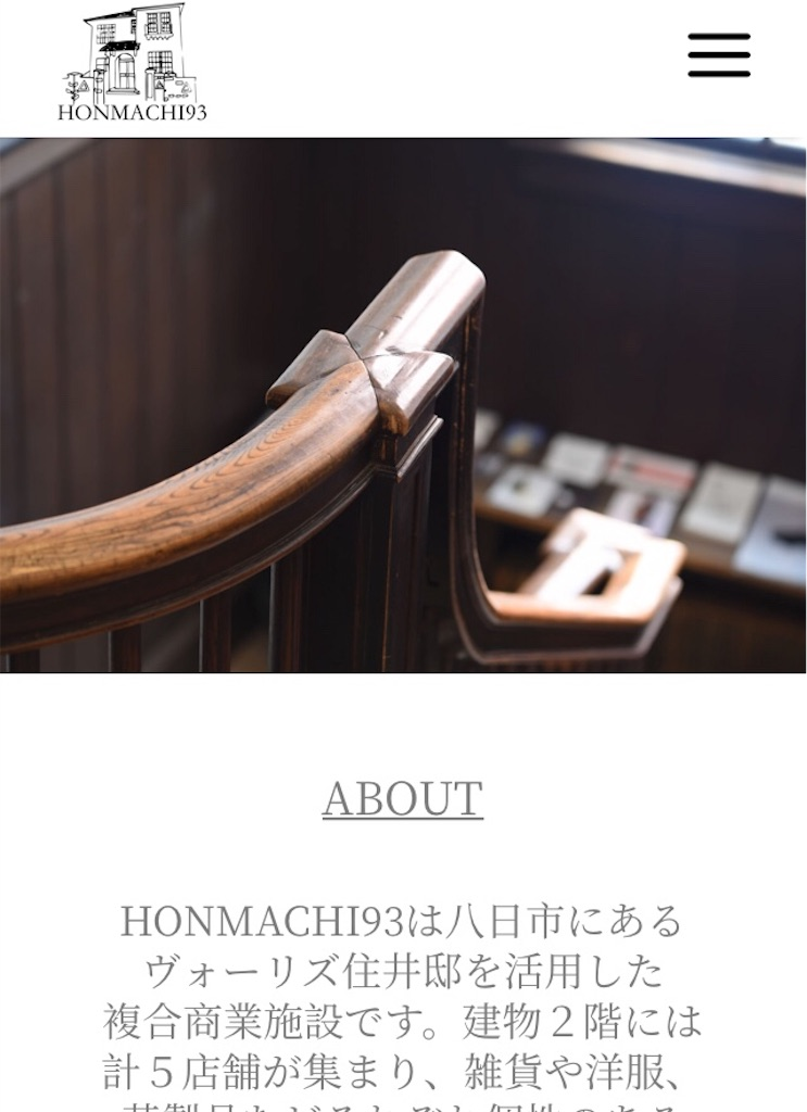 f:id:kitaurayouji:20190116135130j:image