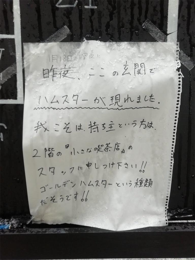 f:id:kitaurayouji:20190128031912j:image
