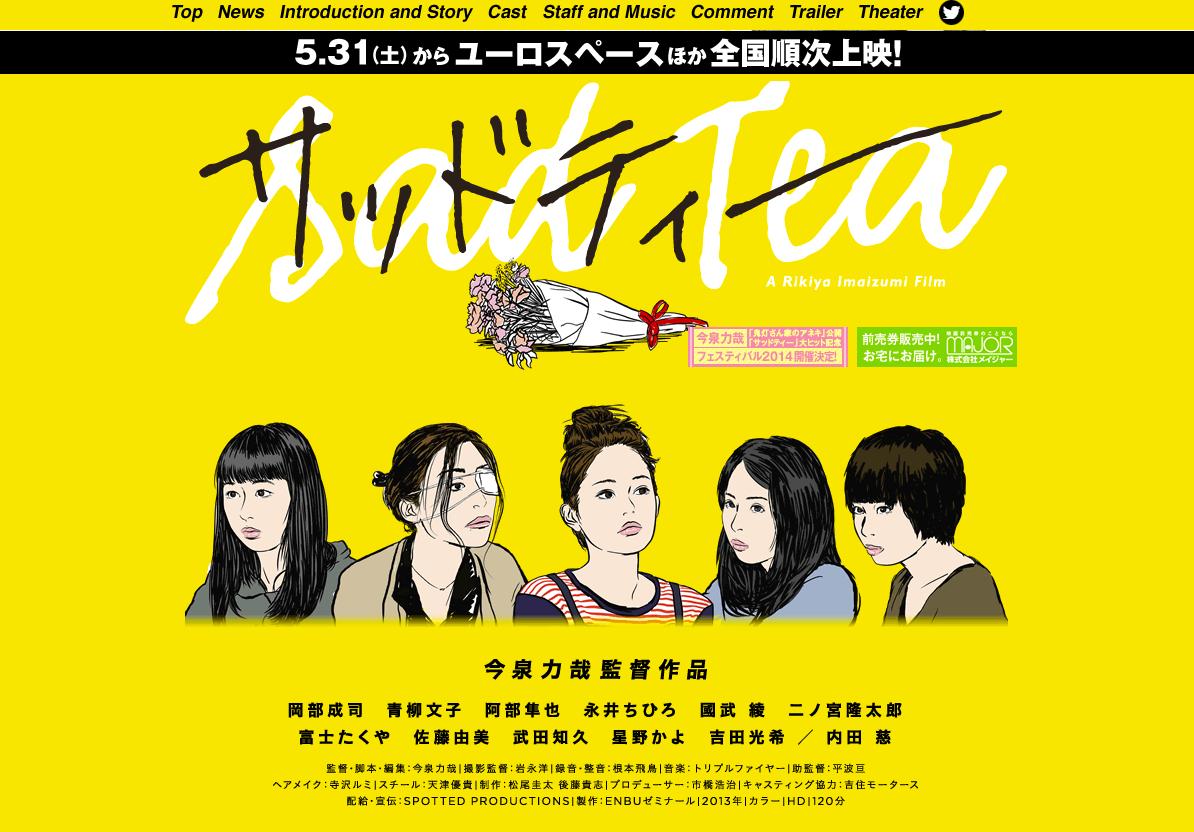 f:id:kitaurayouji:20190522174316p:plain
