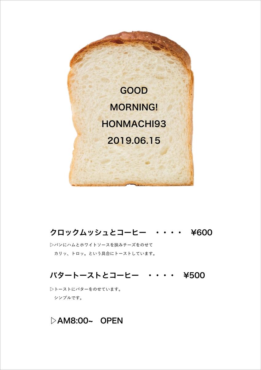 f:id:kitaurayouji:20190611200103p:plain