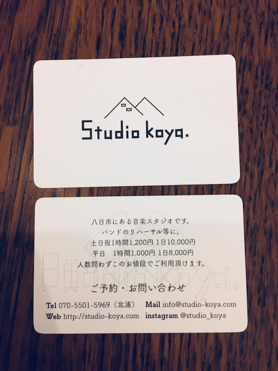 f:id:kitaurayouji:20191212171546j:plain