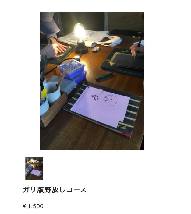 f:id:kitaurayouji:20200504180646p:plain