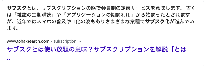 f:id:kitaurayouji:20200510151938p:plain