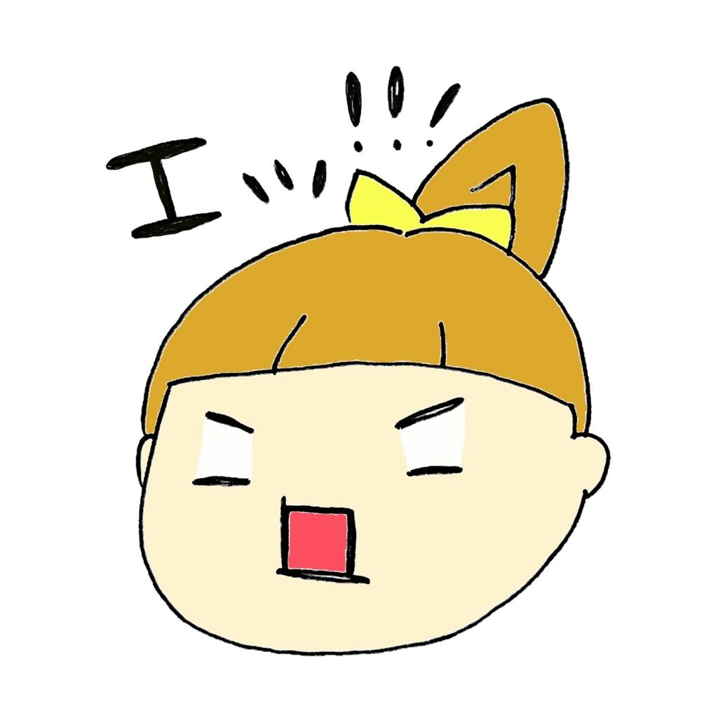 f:id:kitayama_eriko:20160501233623j:plain