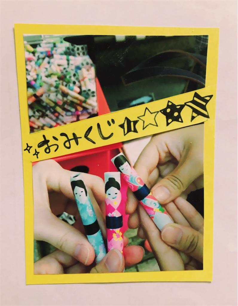 f:id:kitayama_eriko:20160507220734j:image