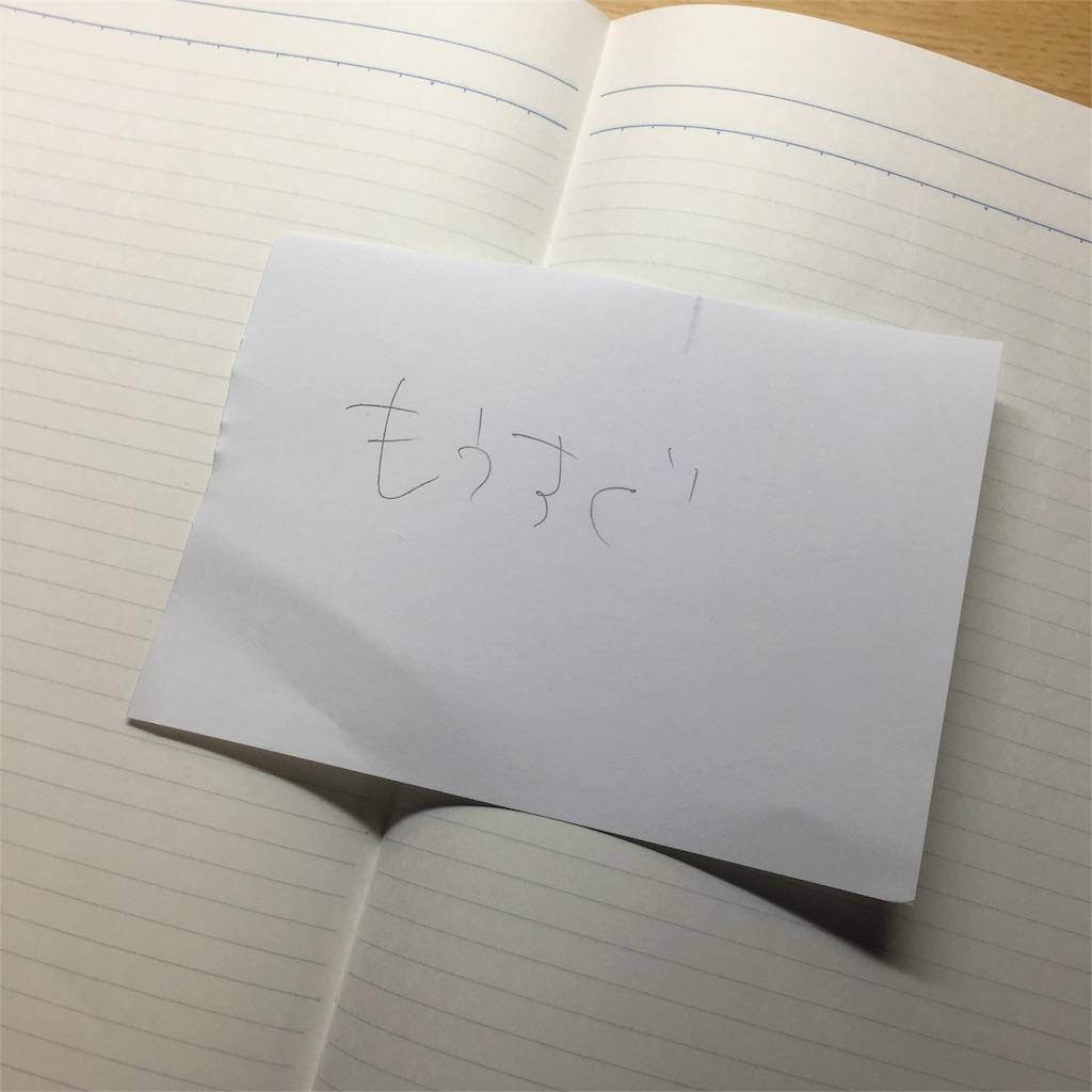 f:id:kitayama_eriko:20160704222153j:image