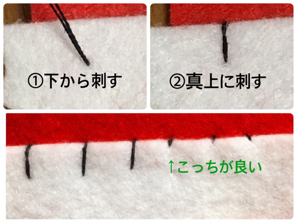 f:id:kitayama_eriko:20160806155324j:image