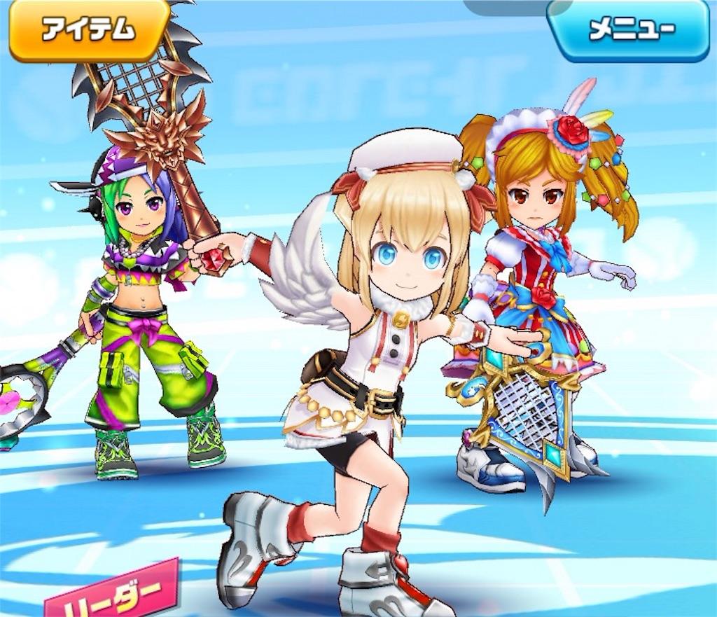 f:id:kitayama_eriko:20160828233101j:image