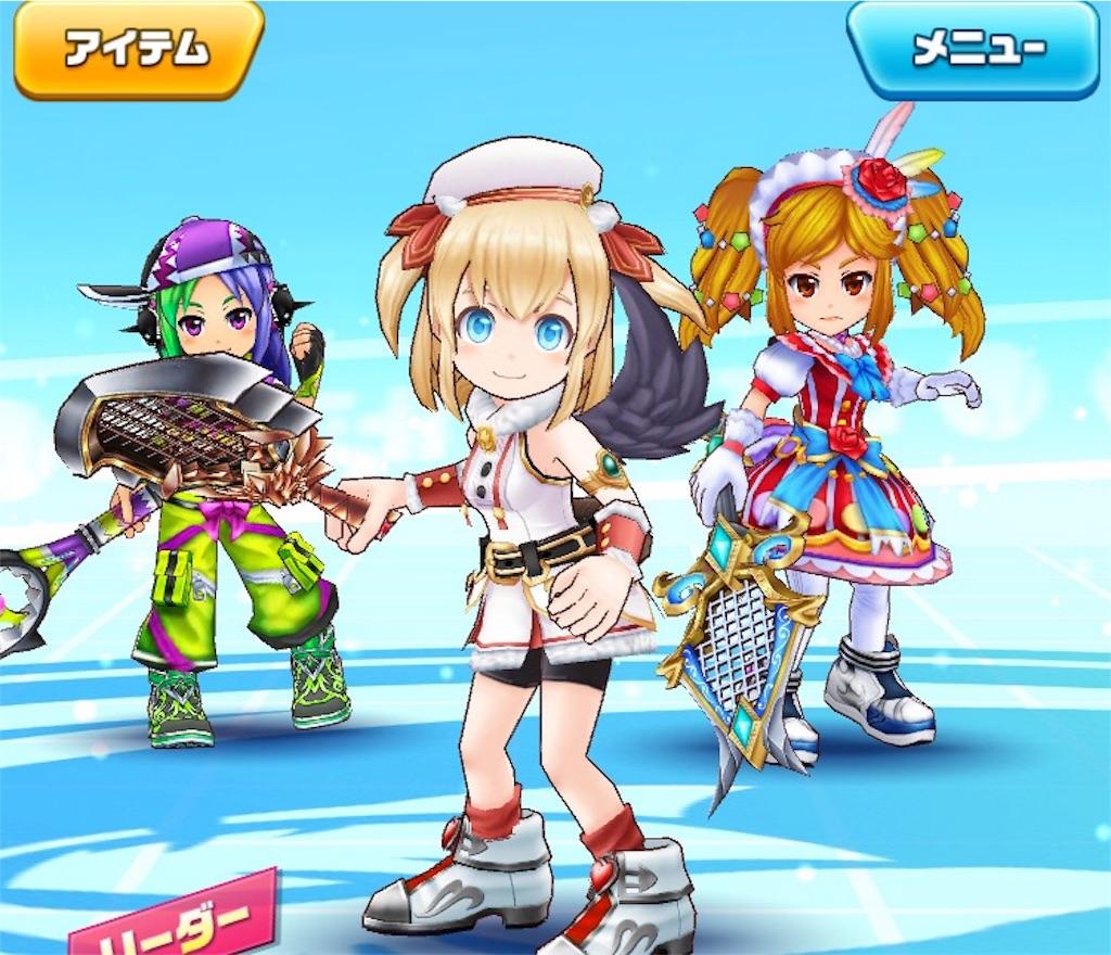 f:id:kitayama_eriko:20160828233111j:image
