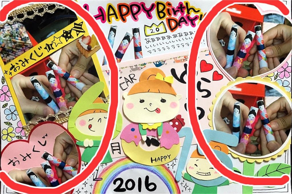 f:id:kitayama_eriko:20160904001946j:image