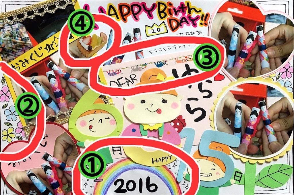 f:id:kitayama_eriko:20160904004338j:image