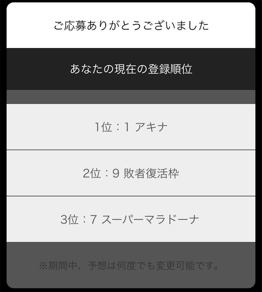 f:id:kitayama_eriko:20161204182626j:image
