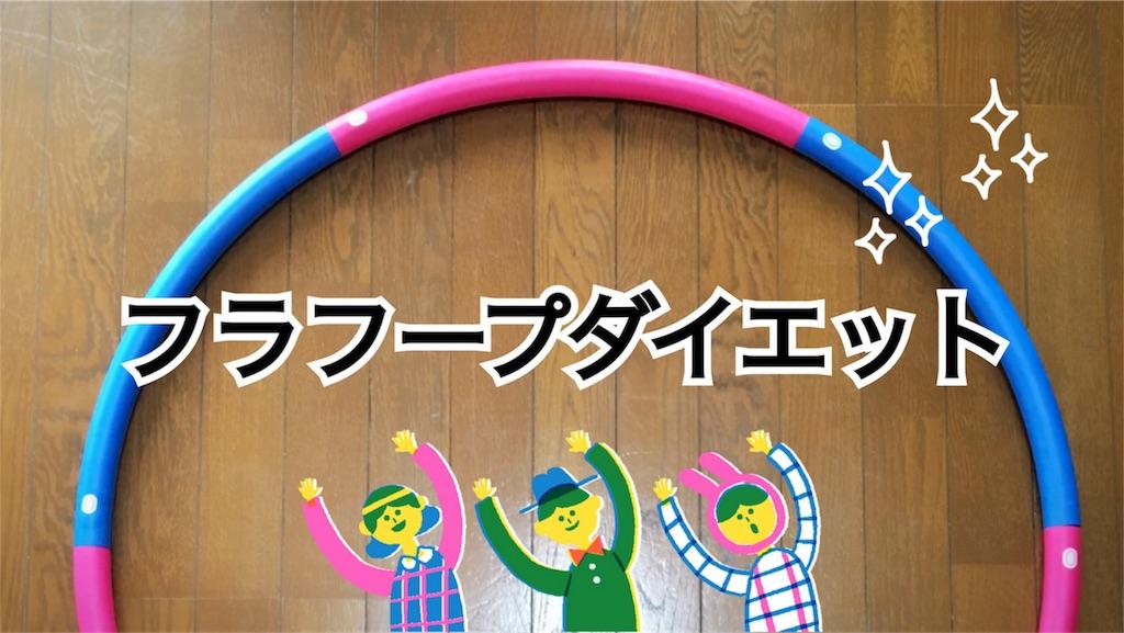 f:id:kitayama_eriko:20170219002556j:image
