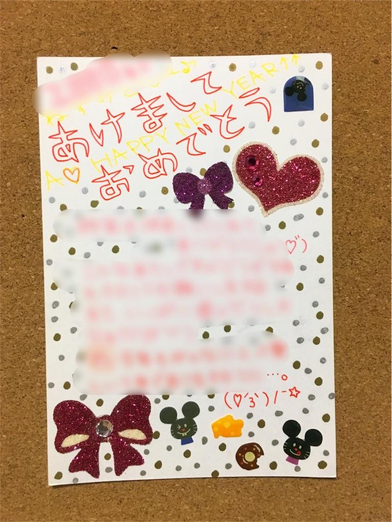 f:id:kitayama_eriko:20170503173727j:image