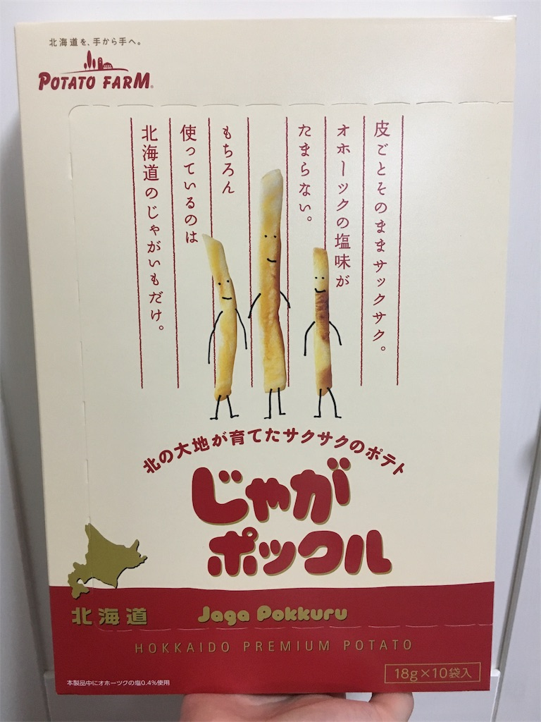 f:id:kitayama_eriko:20170702170514j:image