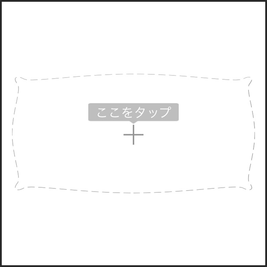 f:id:kitayama_eriko:20170804222743j:image