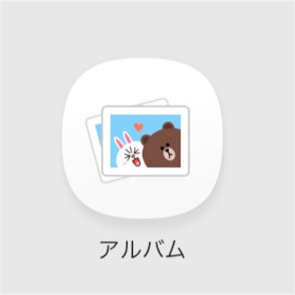 f:id:kitayama_eriko:20170805135528j:image