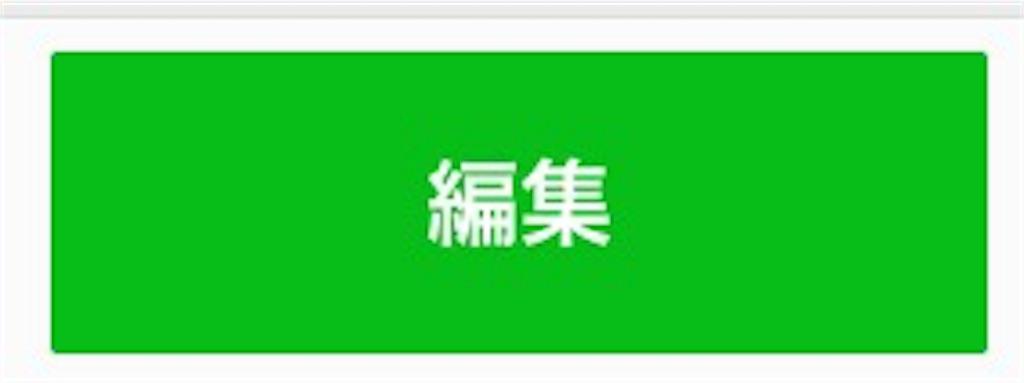 f:id:kitayama_eriko:20170805140143j:image