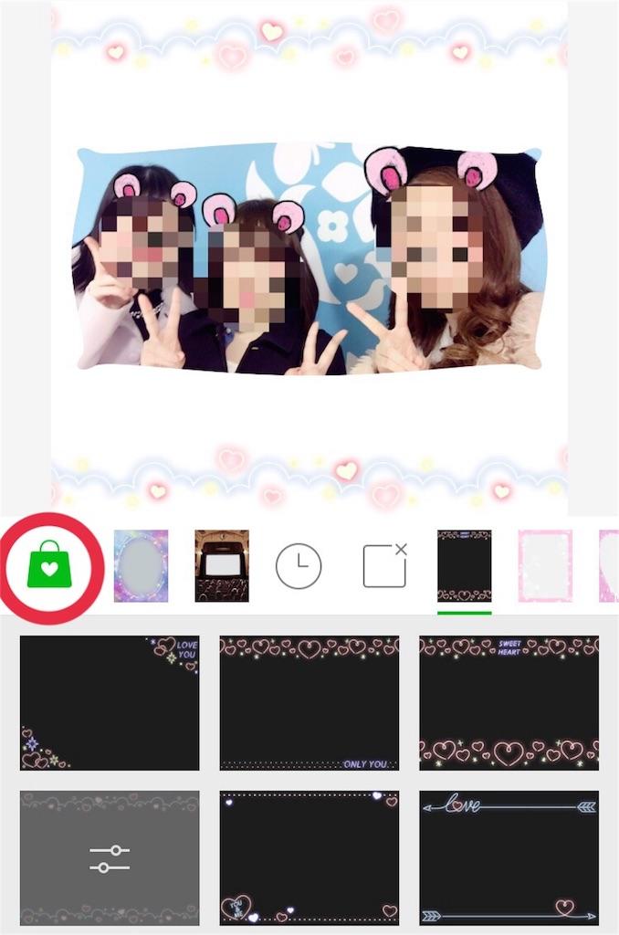 f:id:kitayama_eriko:20170805142653j:image