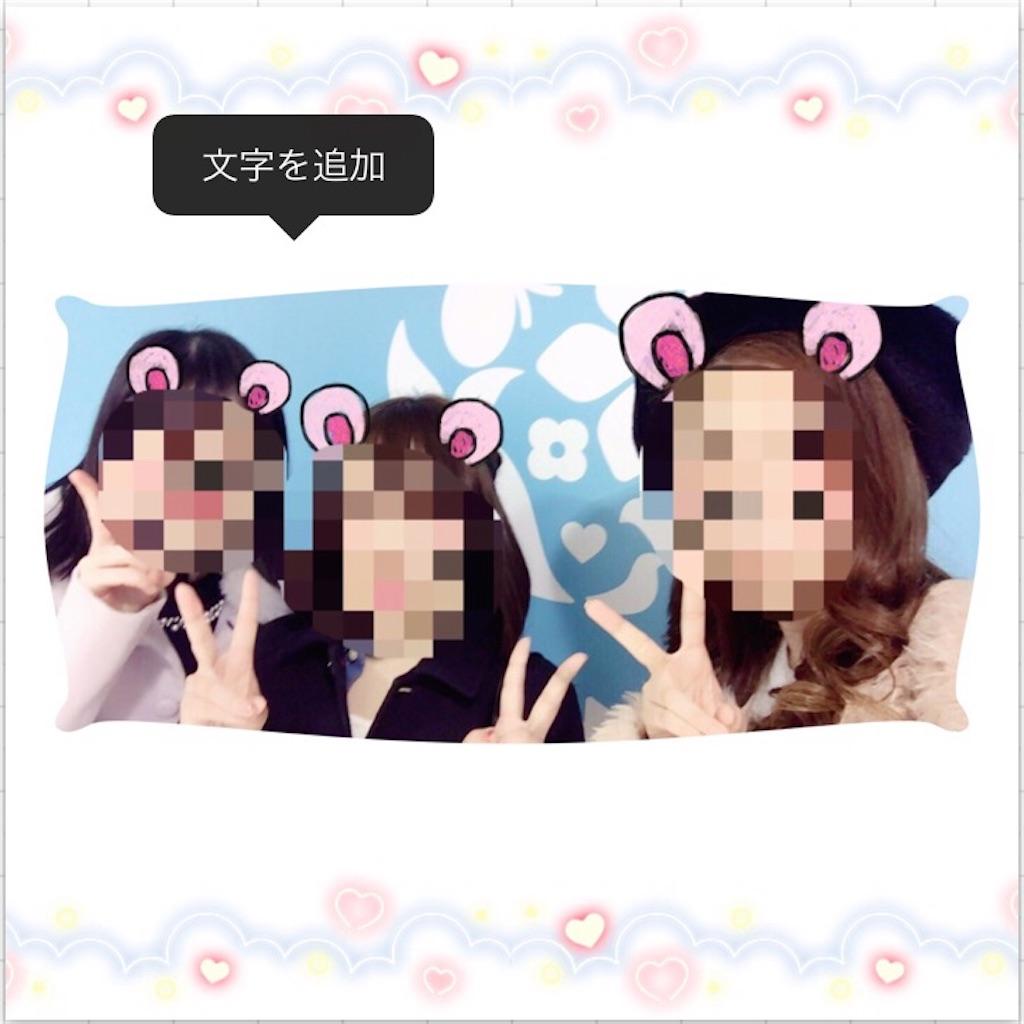 f:id:kitayama_eriko:20170805153108j:image