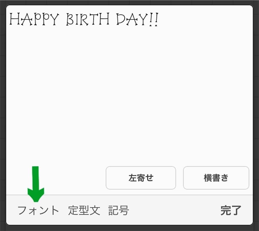 f:id:kitayama_eriko:20170805153638j:image