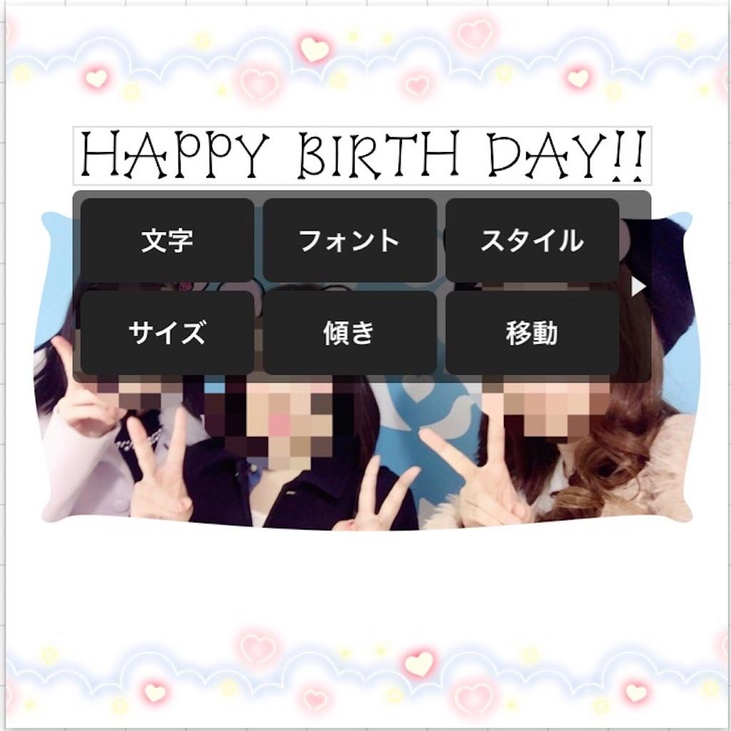 f:id:kitayama_eriko:20170805224449j:image
