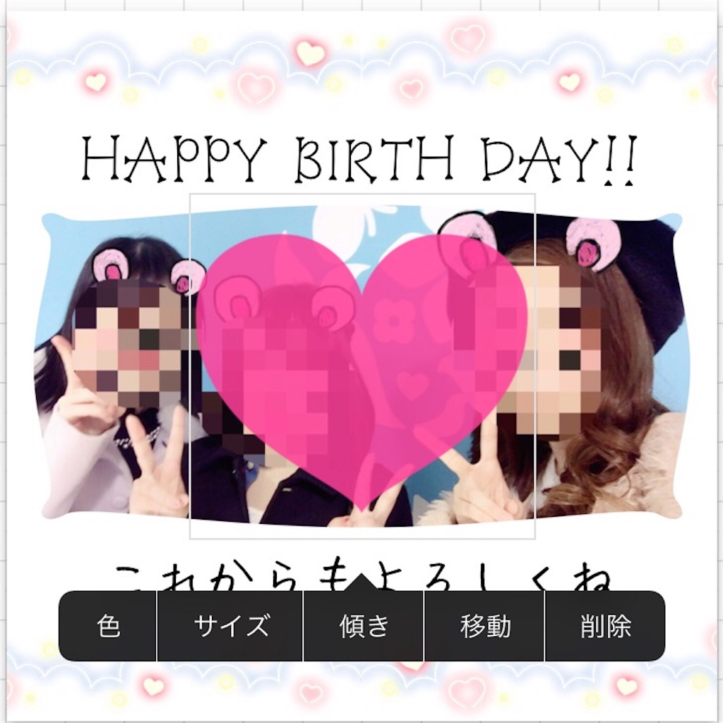 f:id:kitayama_eriko:20170805234653j:image