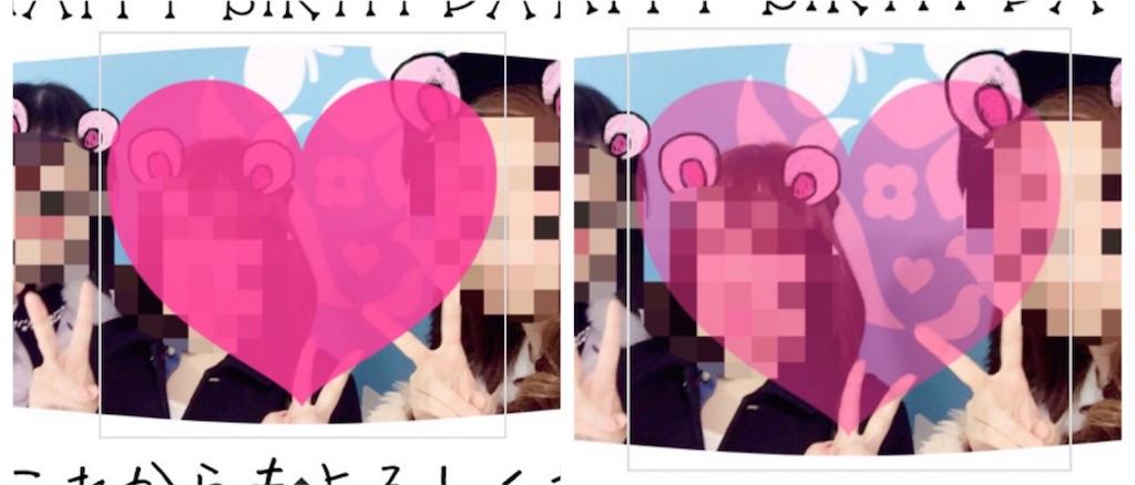 f:id:kitayama_eriko:20170805235353j:image