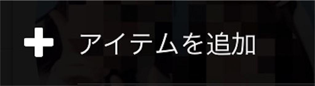 f:id:kitayama_eriko:20170806001030j:image