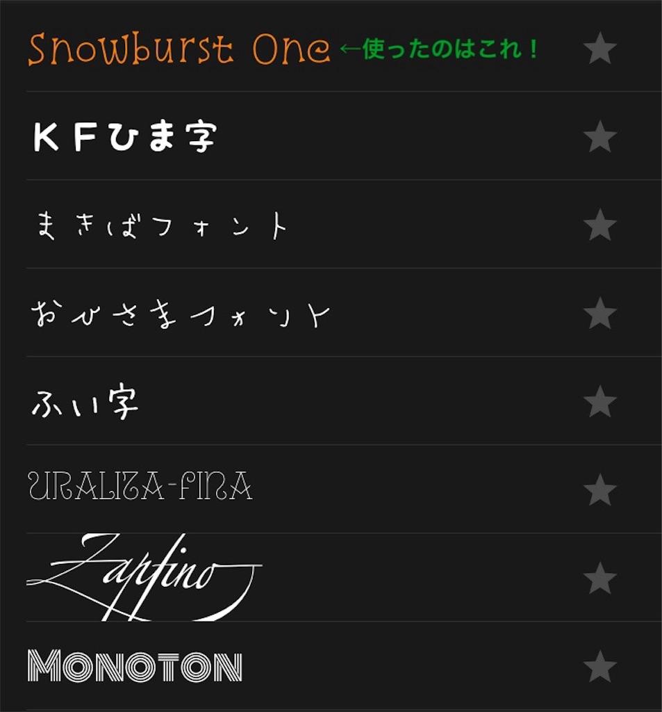 f:id:kitayama_eriko:20170806001049j:image