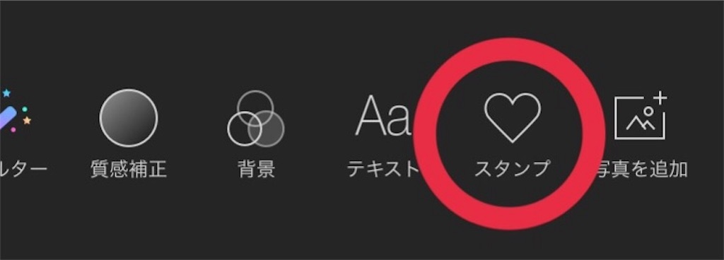 f:id:kitayama_eriko:20170807230938j:image