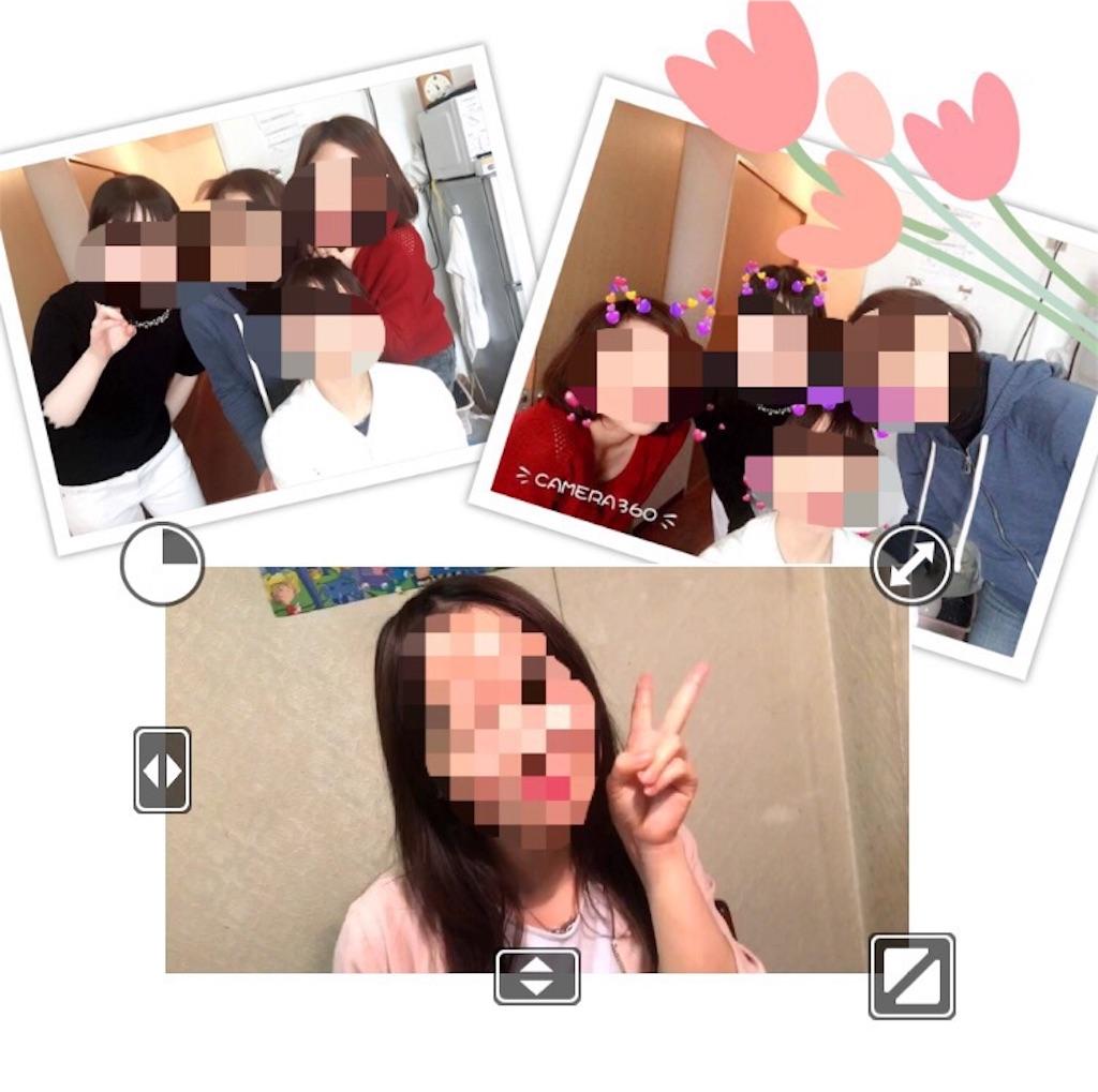 f:id:kitayama_eriko:20170809220106j:image