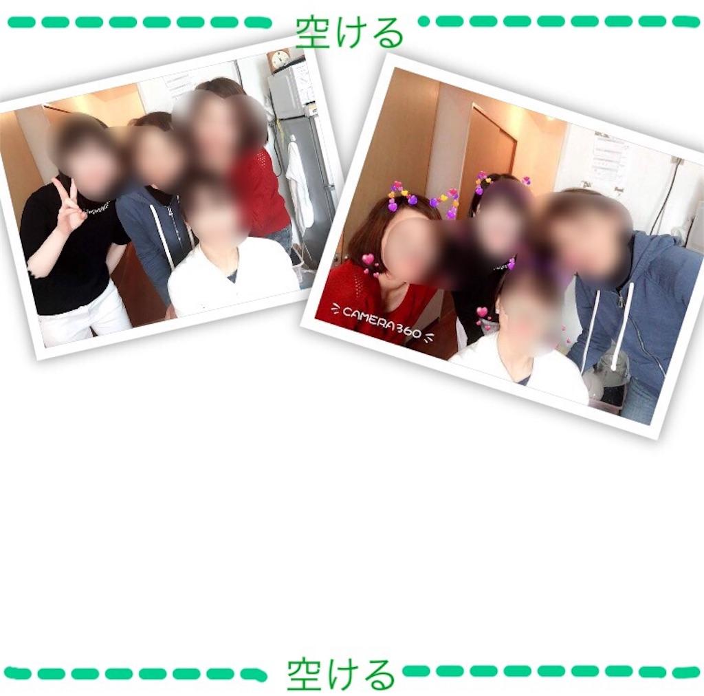 f:id:kitayama_eriko:20170810125936j:image