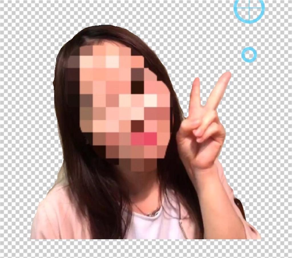 f:id:kitayama_eriko:20170811184806j:image