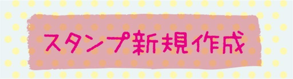f:id:kitayama_eriko:20170811214509j:image