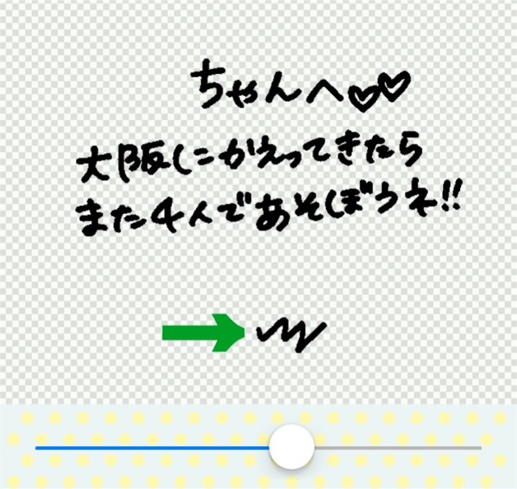 f:id:kitayama_eriko:20170811214748j:image