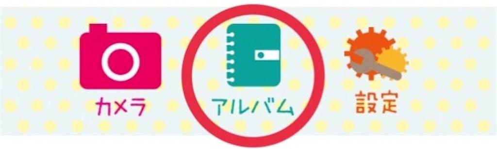 f:id:kitayama_eriko:20170811215213j:image