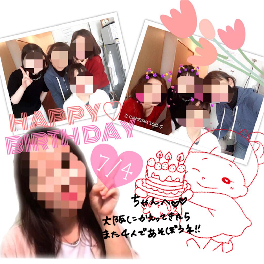 f:id:kitayama_eriko:20170811220018p:image