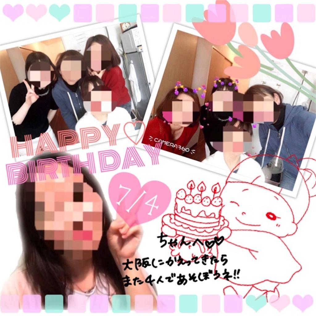 f:id:kitayama_eriko:20170813213125j:image