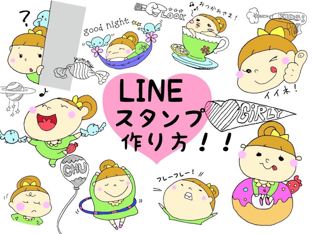 f:id:kitayama_eriko:20170820172610j:image