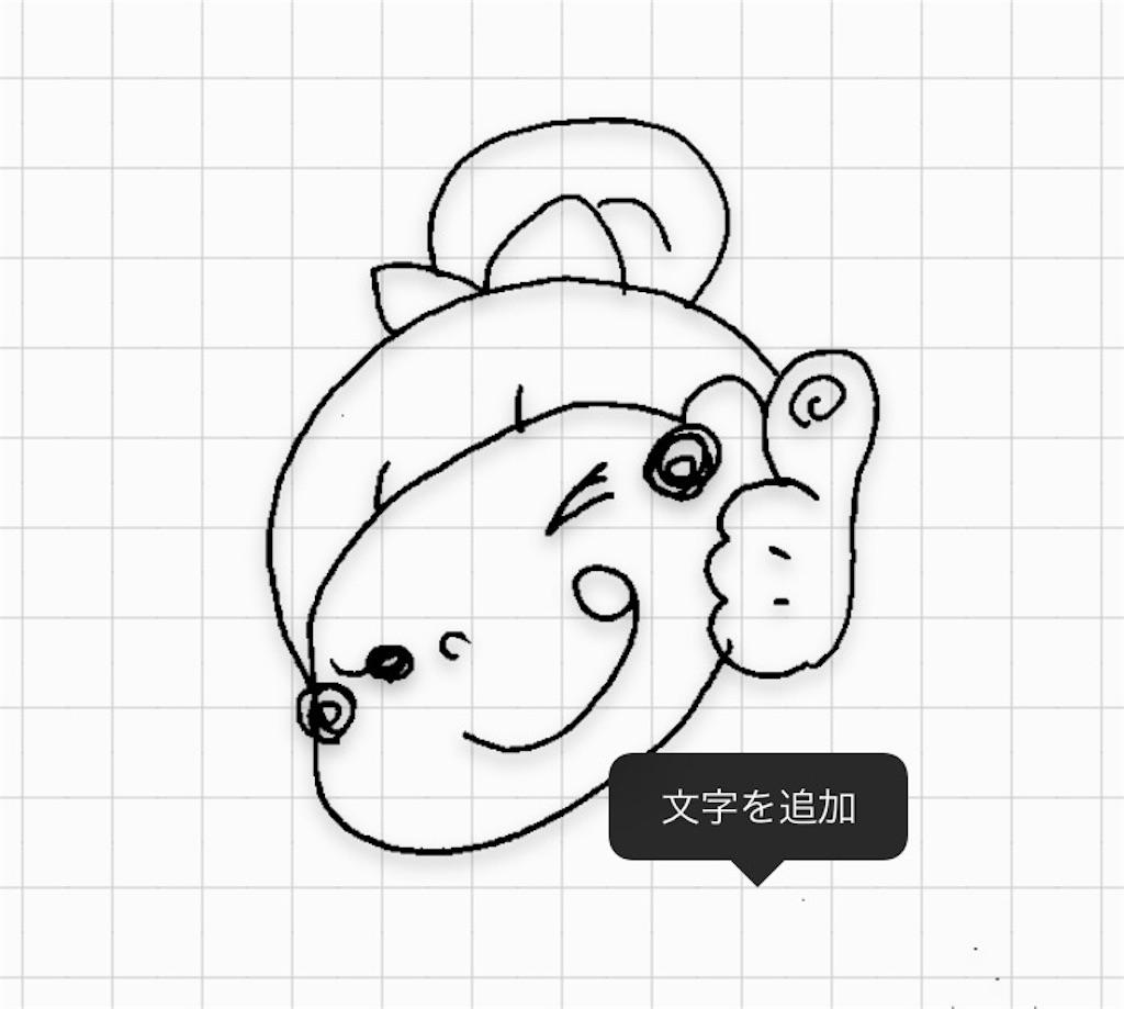 f:id:kitayama_eriko:20170827151049j:image