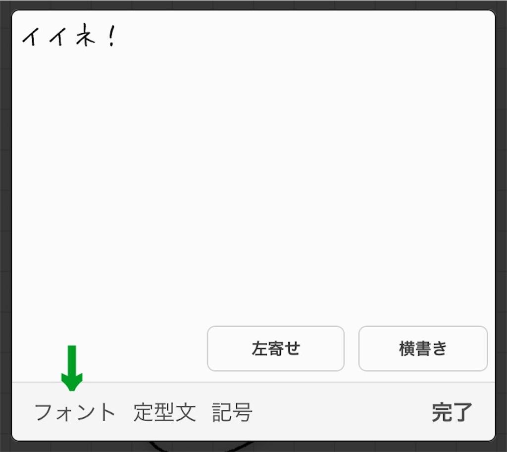 f:id:kitayama_eriko:20170827151338j:image