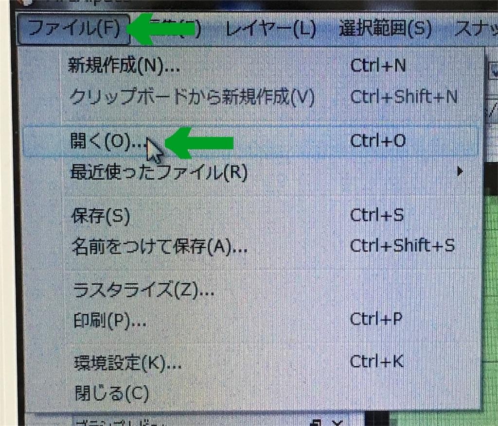 f:id:kitayama_eriko:20170913131202j:image