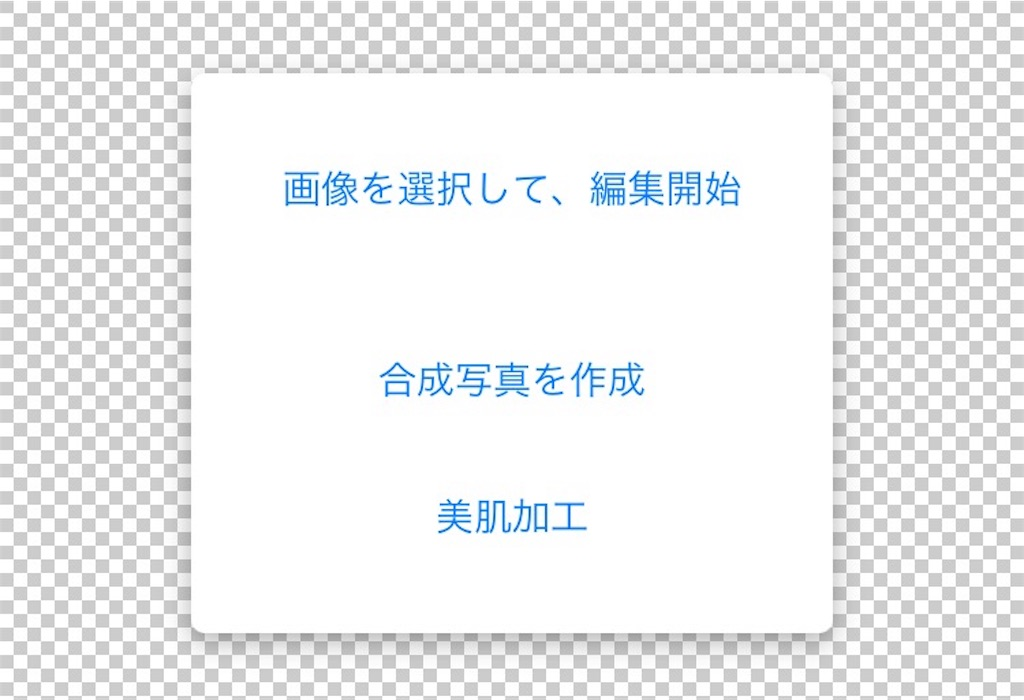 f:id:kitayama_eriko:20171017171957j:image